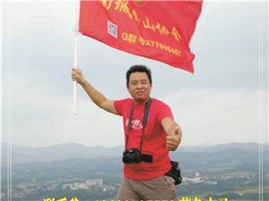 2017年10月21日弋阳卧佛-方志敏纪念馆一日活动