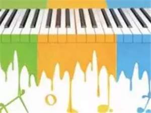 小天使钢琴艺术中心 开课了!