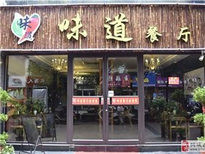 【吃货归来】桐城在线美食吃货团第43站――味道餐厅