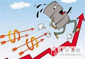 国庆节前国内油价或再迎上涨 涨幅在每升 1 毛左右