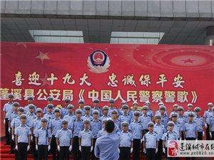 蓬溪交警大队参加《人民警察警歌》合唱比赛获奖