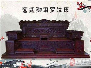 �V� 中山�t木家具10大工�S全���展�v�R店第四�眉t木家具��_展啦!