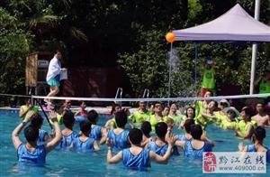 统景,I love the water