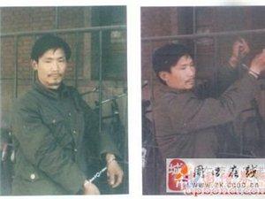 河南禹州市人民法院违法毁了我一生