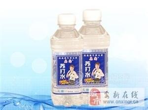 小心路边的硫酸水瓶