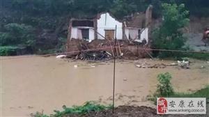强降雨致安康多地受灾19526人转移 5人死亡4人失踪