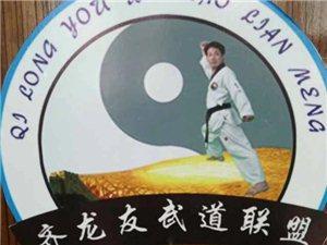 寻找为桐城武术事业崛起的志同道合者