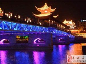 项王公园的夜景