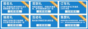 11月10-12日宜昌东山体育场车展躁起来