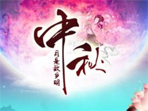 【话题】儿时的中秋节