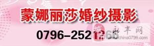 亮丽风景线!永丰县首届醉美老板娘总决赛闪耀登场!