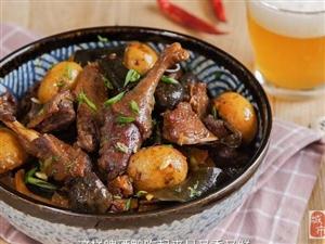 中秋家宴压轴菜, 有肉有菜还有海鲜的啤酒鸭【曼食慢语】