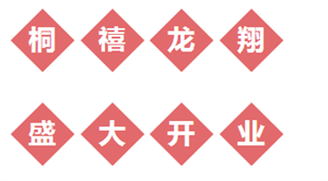 桐城这家酒店用了一种神奇的水@火爆现场!!