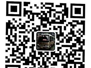 国庆出行之南城至鹰潭火车站绿色通道