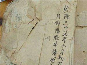 寻车塘李氏徒川(今川、渝两地)祖二公后裔失联几百年的众宗亲(图片)