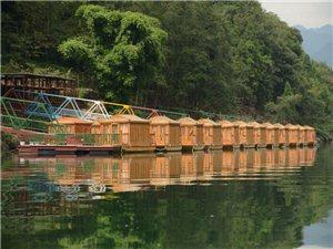 国庆节沅陵两景点开业,水上宾馆成为黄金周新亮点!