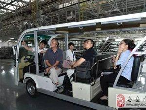 """见证""""现代智慧"""",主流媒体汽车联盟走进北京现代"""