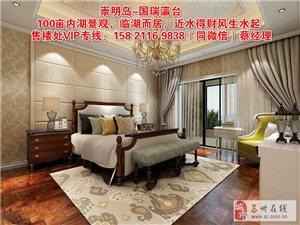 崇明岛国瑞瀛台售楼处金牌置业顾问教您如何选到好房源