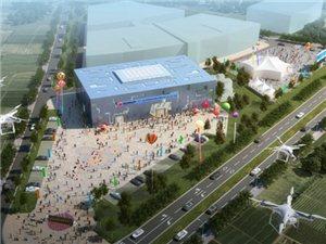 一飞智控将携无人化解决方案亮相2017四川国际航空航天展览会(图片)