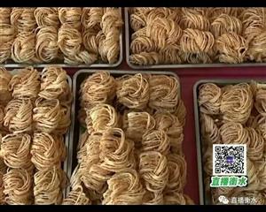 景县传统美食馓子这种吃法要取代方便面,简直让你流口水!