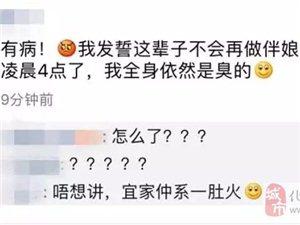 昨天凌晨,化州一女生怒发朋友圈:以后再也不当伴娘了!