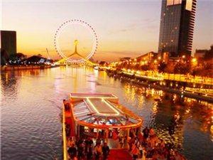 天津国庆去哪玩 天津海河游船度假