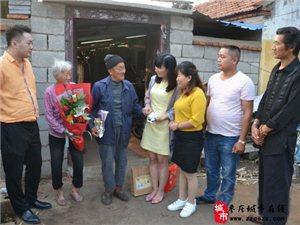 迎中秋 庆国庆――枣庄各界社会爱心人士双节前看望抗战老兵