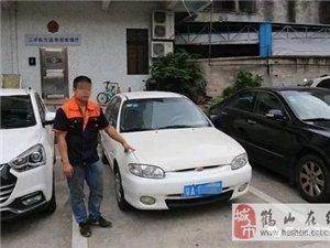 """这辆白色小车,逃不出鹤山交警的""""利爪"""""""