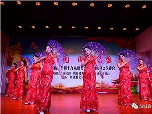 9月29日夜晚,阜城县图书馆报告厅上演精彩一幕...