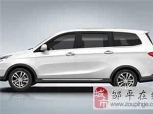 邹平林创汽车销售,北京福田伽途在等你。