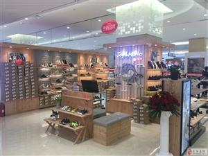 荥阳豪布斯卡一楼品牌鞋招聘 15617557763