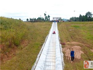 国庆游:苍溪有个更好玩的滑草场,约不约?