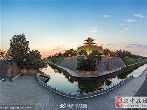 国庆长假首日,陕西接待游客649.13万