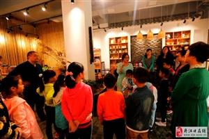 均陵荟馆 夏洛读书会传统文化中国式雅致生活亲子体验活动