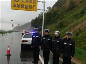 """国庆、中秋双节同庆,合阳交警,雨景变雨""""警""""交警变""""浇""""警"""