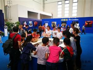 2017四川国际航空航天展览会:航天放飞中国梦科普展持续火爆(图片)