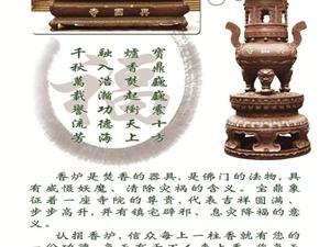 曼殊随笔(1086)