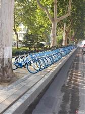 龙8国际娱乐中心有自己的共享单车了!
