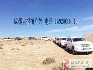川西,��^西藏的秋日�L光