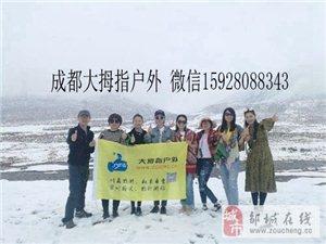 川西,赛过西藏的秋日风光