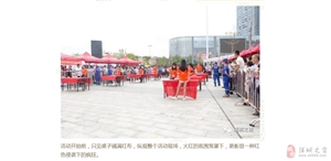 浦城首届博饼大赛圆满落幕,感谢你们的参与!