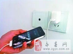 手機充電先插手機還是先插電源?永春大多數人都做錯…