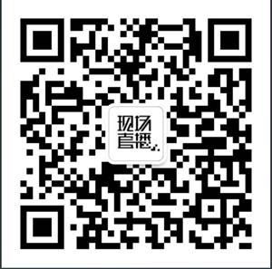 红河现场直播平台带您进入电商直播现场,互动起来更嗨!!