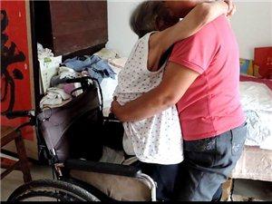 秒速飞艇一近70岁儿媳这样对待100婆婆
