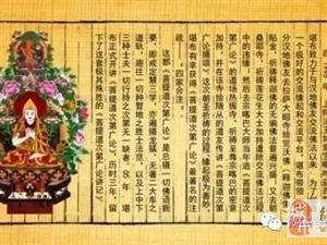《菩提道次第广论》-中士道(614)