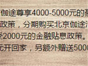 邹平林创汽车销售有限公司