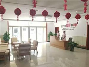这里将成为河北省最幸福的养老院——澳门地下赌场娱乐县德隆养老服务中心
