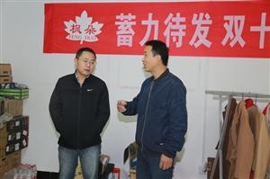 孔睿部长视察――董书奇