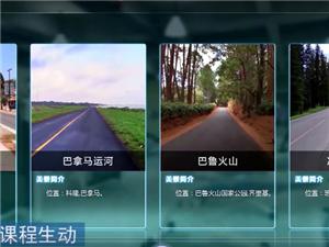 爱车一族有福了、泸州首家智能3D动感单车月卡免费送