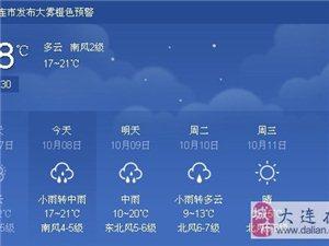 【j降温】风雨交加!结伴来袭!